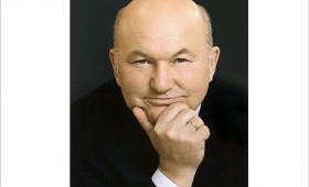 Парк «Садовники» в Москве будет носить имя Юрия Лужкова в память о бывшем мэре столицы