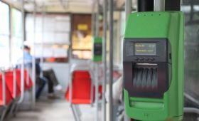 Автоматические «кондукторы» - теперь и в автобусахКалининграда