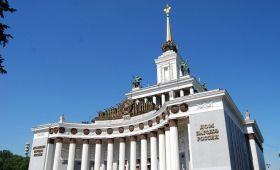 В научно-практическом марафоне Дома народов России приняла участиемолодежь